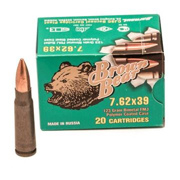 Picture of Ammo, 500rd 7.62x39, Brown Bear