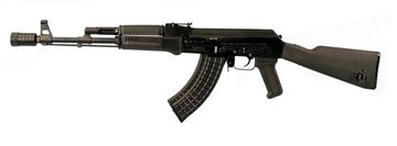 Picture of Arsenal SAM7R 7.62x39mm Caliber Rifle (with Four Piece Flash Hider)