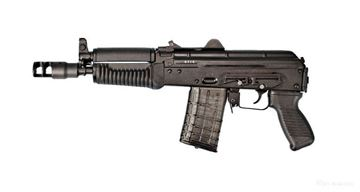 Picture of ARSENAL SLR-106UR Pistol, 5.56x45 caliber, Bulgarian receiver, with side rail, Muzzle Break