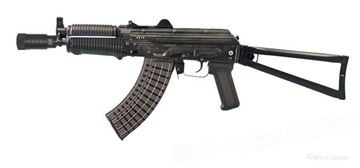 Picture of SLR-107UR Factory SBR (SLR107-57) 7.62 x 39 mm Caliber Rifle
