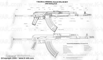 Picture of Bulgarian B&W Poster with details for 7.62 cal. AR-M1F