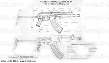 Picture of Bulgarian B&W Poster With details for 7.62 cal. AR-SF