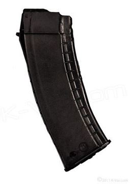 Picture of Bulgarian Circle 21 Black 5.45x.39 Magazine good to excellent condition