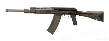 "Picture of Saiga 12 Shotgun, LE Variation, 12-Gauge, 19"" Barrel"