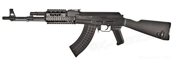 Picture of Arsenal SAM7R Quad Rail 7.62x39 Caliber Rifle