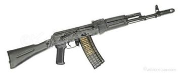 Picture of Arsenal SLR-106F 5.56 NATO Caliber Rifle
