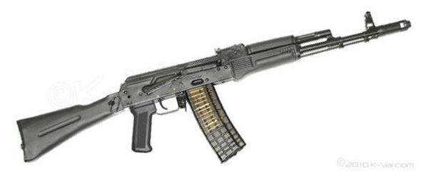 Picture of Arsenal SLR-106F 5.56 NATO Caliber Rifle