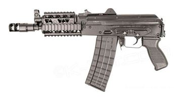 Picture of ARSENAL SLR-106UR Pistol, 5.56x45 Caliber, Bulgarian Receiver, Quad Rail, Muzzle Break