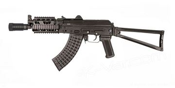 Picture of Arsenal SLR-107 SBR (Krinkov), 7.62x39mm Caliber