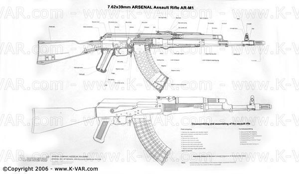 Picture of Bulgarian B&W Poster with details for 7.62 caliber AR-M1