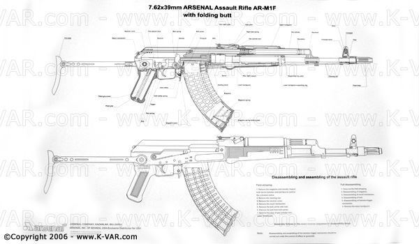 Picture of Bulgarian B&W Poster with details for 7.62 Caliber AR-M1F