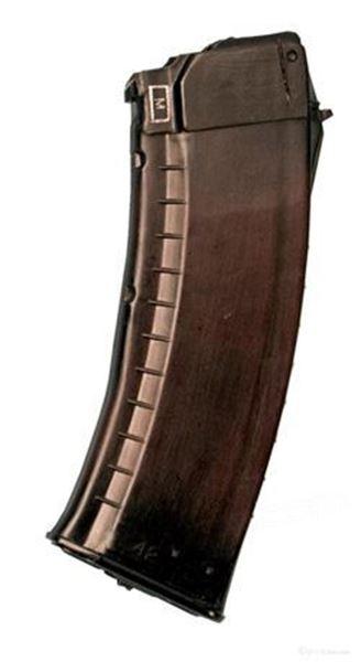 Picture of IZHMASH 5.45x39mm Dark Plum Polymer Magazine