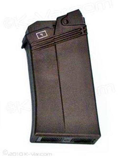 Picture of IZHMASH Black 5 Round Magazine for Saiga 12 Gauge Shotgun