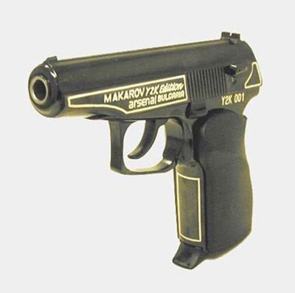 Picture of Arsenal Y2K Makarov .380 ACP Pistol