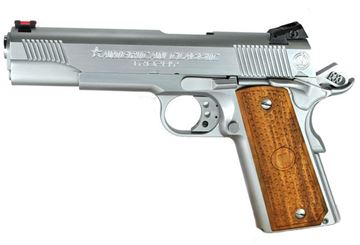 """Picture of Metro Arms 1911 .45 American Classic Trophy 5"""" 1911 Hard Chrome"""