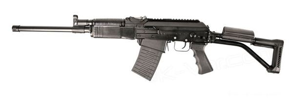 Picture of Molot Vepr 12 Gauge Semi-Automatic Shotgun VPR-12-02