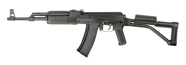 Picture of Molot Vepr AK74 5.45x39.5 Caliber Rifle