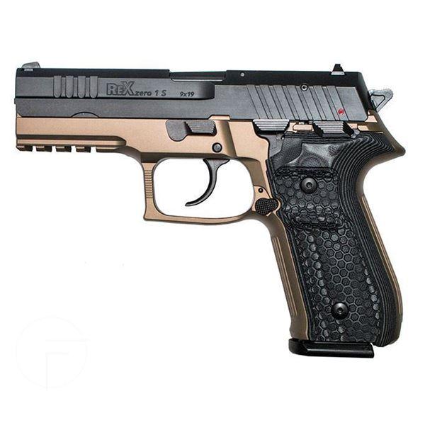 Picture of RexZero1S FDE 17rnd 9mm Blk Grips