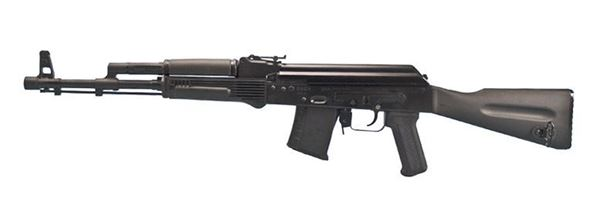 Picture of IZHMASH Saiga 5.45x39mm Semi-Automatic Rifle
