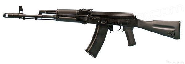 Picture of IZHMASH SGL31-68 5.45x39mm Semi-Automatic Rifle