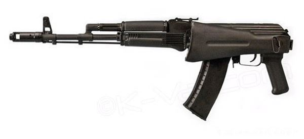 Picture of Arsenal SLR104FR-31 5.45x39.5mm Semi-Automatic Rifle