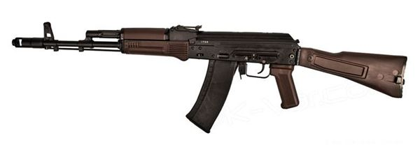 Picture of Arsenal SLR104FR-32 5.45x39mm Plum Semi-Automatic Rifle