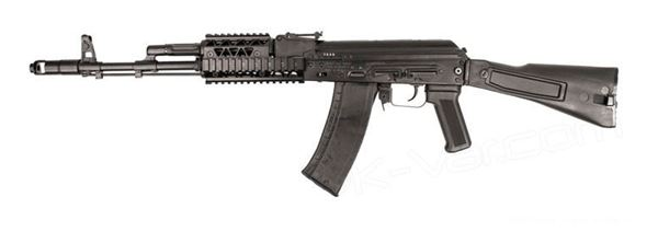 Picture of Arsenal SLR104FR-36 5.45x39mm Semi-Automatic Rifle