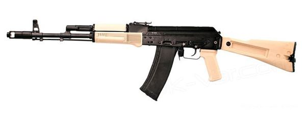 Picture of Arsenal SLR104FR-33 5.45x39mm Desert Sand Semi-Automatic Rifle
