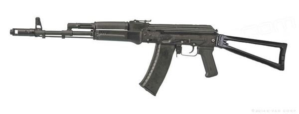 Picture of Arsenal SLR104FR-34 5.45x39mm Semi-Automatic Rifle