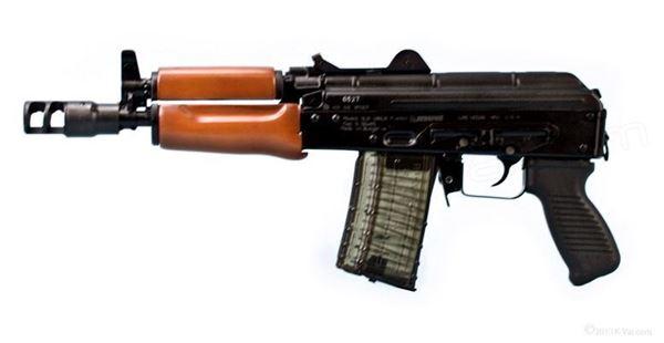 Picture of Arsenal SLR106UR-59 5.56x45mm Semi-Automatic Pistol