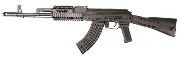 Picture of Arsenal SLR107FR-36 7.62x39mm Semi-Automatic Rifle