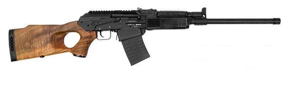 Picture of Molot Vepr 12 Gauge Semi-Automatic Shotgun VPR-12-12