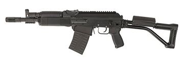 Picture of VEPR 12 Gauge SBS NFA Ambi Safety