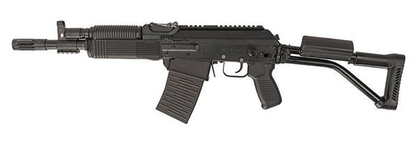 Picture of Molot Vepr 12 Ambidextrous Gauge Semi-Automatic SBS