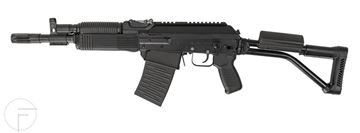 Picture of VEPR 12 Gauge SBS NFA Item
