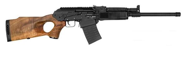 Picture of Molot Vepr 12 Gauge Semi-Automatic Shotgun VPR-12-11