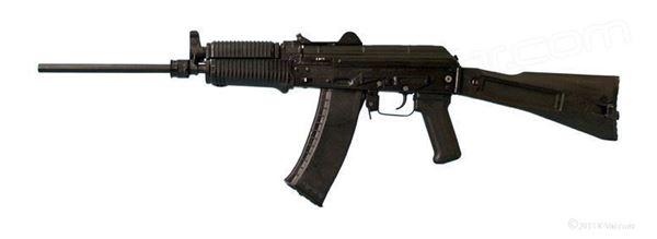 SLR-104UR 5.45x39mm AK-47