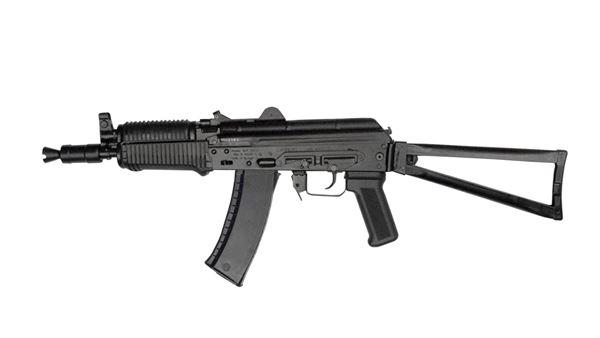 Arsenal SLR-104 SBR 5.45 x 39 mm Rifle, Stamped Short Gas System, Triangle, Folder,  Front Sight/Gas Block, NFA Firearm