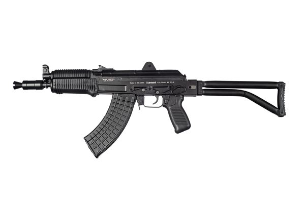 "Arsenal SAM7SFk SBR Semi Auto 8.5"" Short Barrel Rifle"
