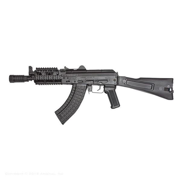 Picture of Arsenal SLR107UR-55R 7.62x39mm Semi-Automatic SBR