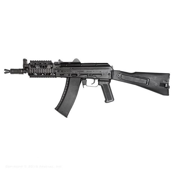 Picture of Arsenal SLR-104UR SBR Quad Rail