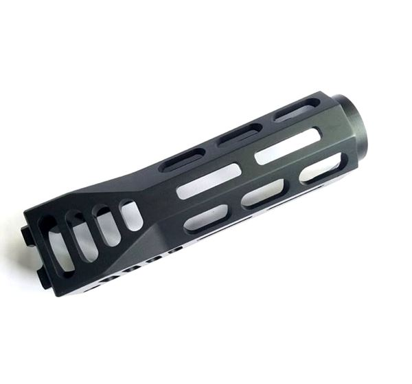 Picture of VEPR Lower Handguard M-LOK Rail System
