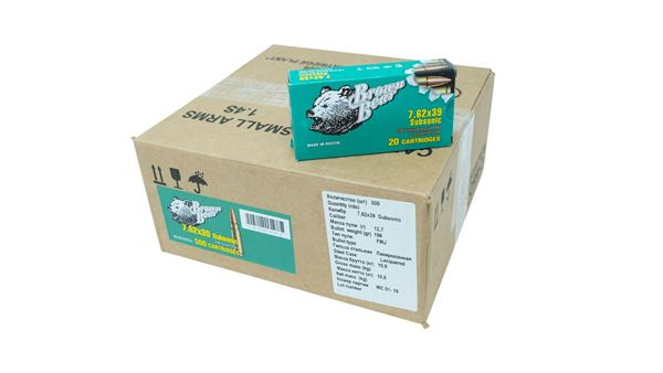 Ammo, Brown Bear, ASUB762FMJ, 7.62x39, 196 gr., FMJ, 20rd per box, 500rd case