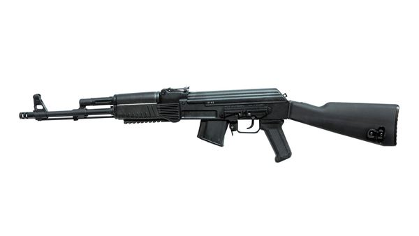 Arsenal SAM7R Fixed 7.62 x 39 mm Caliber Rifle with Arsenal Handguard and Picatinny Rail