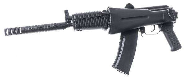 Picture of Arsenal SLR104UR-80 5.45x39mm Rifle