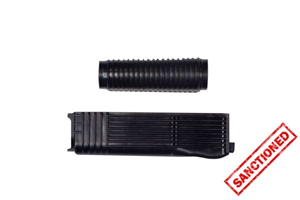 Picture of Molot Black Polymer Handguard Set for Vepr 12