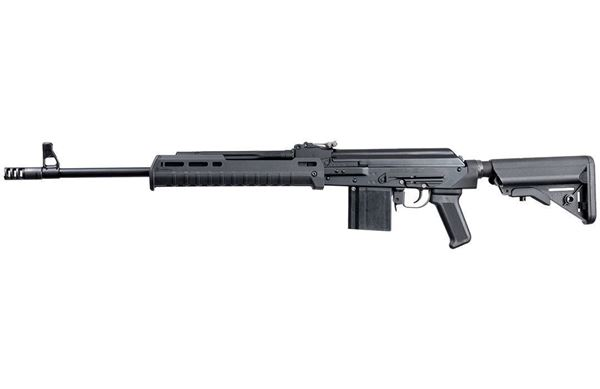 Vepr .243 Win, 20.5-in barrel, AR-15 stock, MagPul polymer handguard and Arsenal pistol grip, two 7-rd magazines