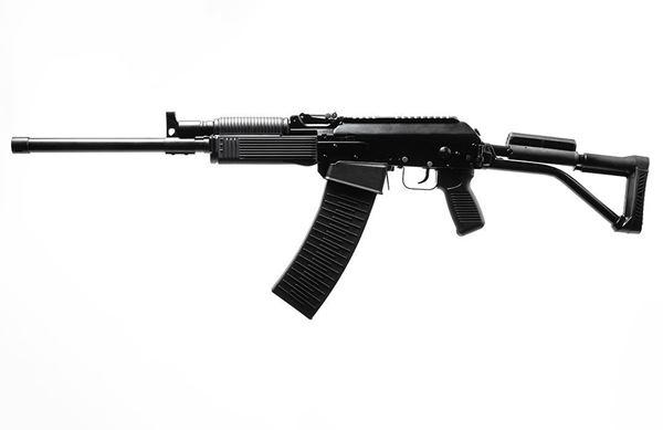 Picture of Molot Vepr 12 Gauge Semi-Automatic Shotgun VPR-12-03