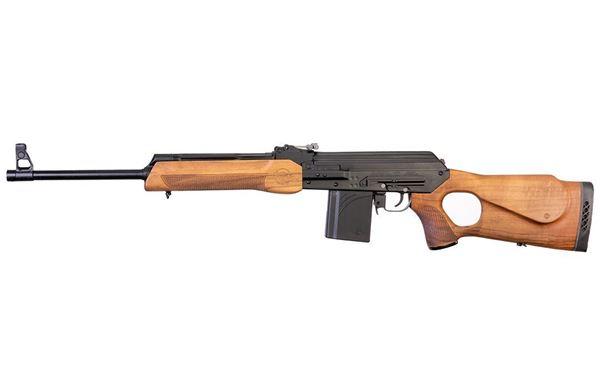 Picture of Molot Vepr 243 Win Walnut Semi-Automatic 7 Round Rifle