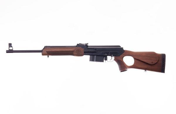 Picture of Molot Vepr 30-06 Springfield Semi-Automatic Rifle VPR-3006-02